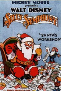 Santasworkshop-plakat.jpg